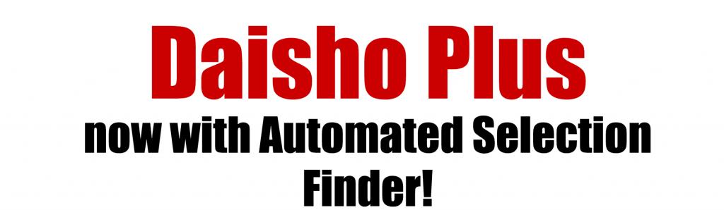 daisho system